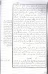 Hadith Nuzul Tawil an-Nawawi volume 6 page 279