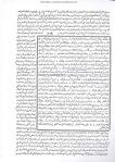 Page 359 volume 2 of al-Fatawa al-Hindiyya