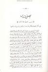 Page 199 of al-Farq bayna l-Firaq by al-Baghdadi