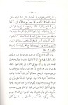 Page 200 of al-Farq bayna l-Firaq by al-Baghdadi