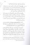 Tanzih al Baghdadi page 333